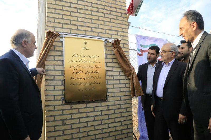 نیروگاه ۱۰ مگاواتی خورشیدی در استان قم افتتاح شد